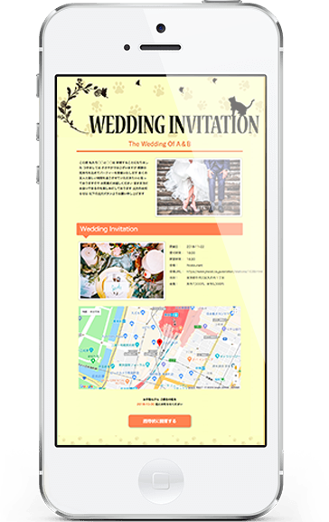 //wedding-cat.jp/wp-content/uploads/phone-sp.png